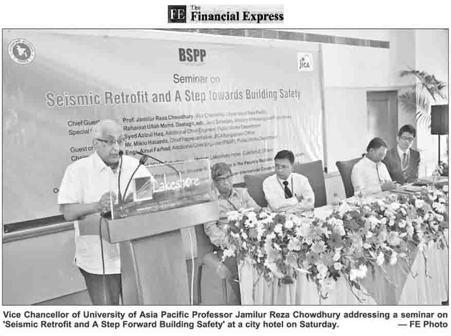 Financial Express, Page-03, Pos-4-7, S (4x4.5), 24-04-2016